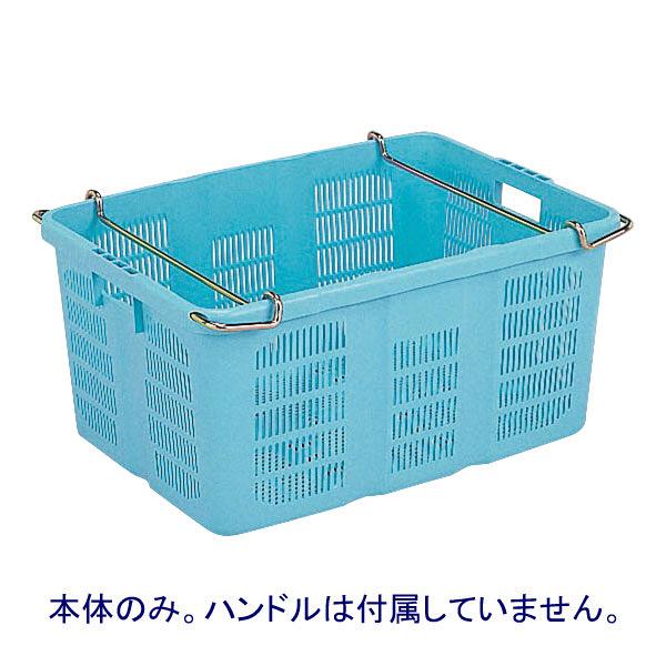 サンコー サンテナー A90K 10900100BL512 (直送品)