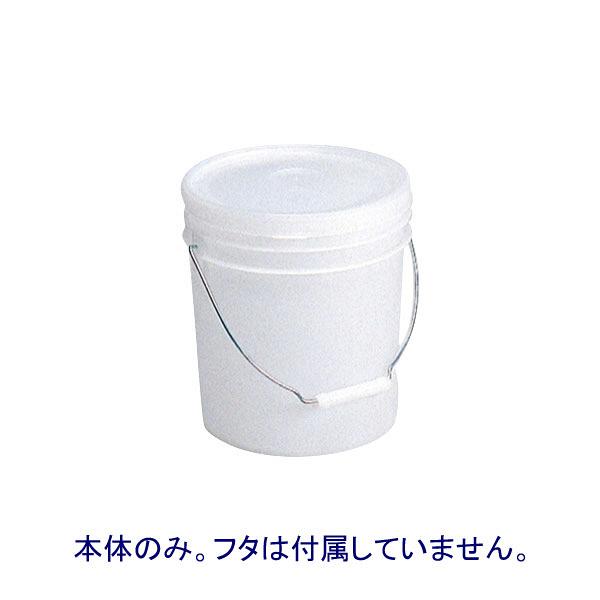 サンコー サンペール#6 本体 ハンドル付 40060301WHNA (直送品)