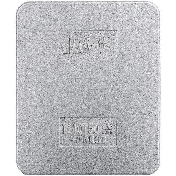 サンコー EPスペーサー1210T50BI 80440100GLEP (直送品)