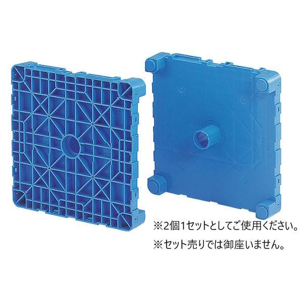 サンコー プラテクター545 80791000BL503 (直送品)