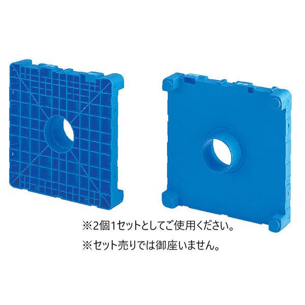 サンコー プラテクター555B 80791300BL503 (直送品)