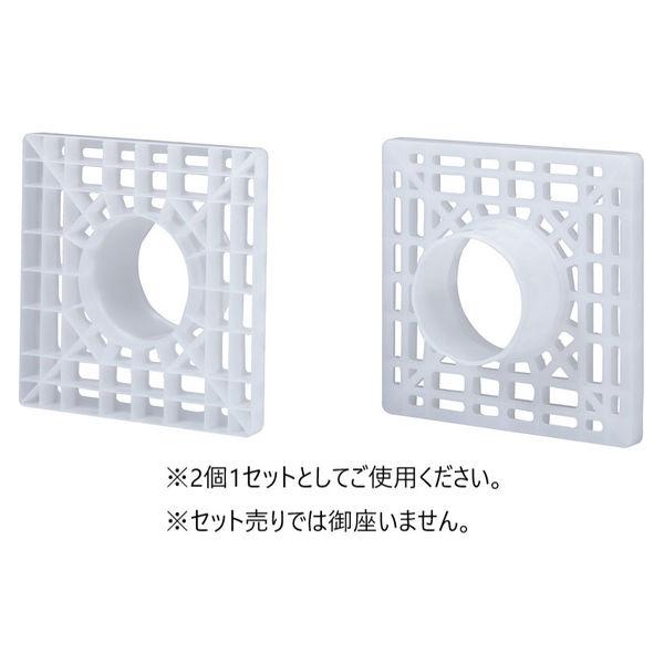 サンコー プラテクターS325B 80792600WHNA (直送品)
