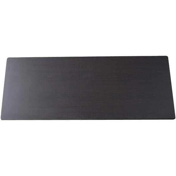 YAMAZEN(山善) アセンブリテーブル専用天板 幅1500×奥行600mm ダークブラウン 1枚(直送品)