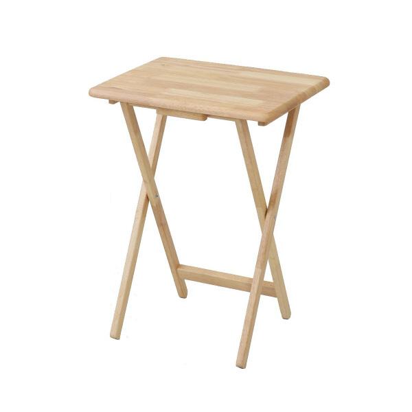 YAMAZEN(山善) 天然木折りたたみサイドテーブル ハイタイプ ナチュラル (直送品)