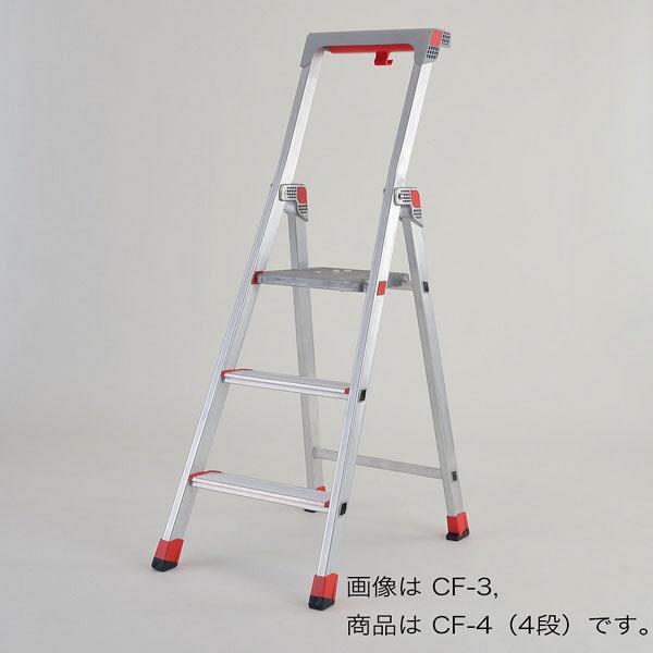 PiCa Corp(ピカコーポレイション) アルミ合金 上わく付踏台 4段 90cm CF-4 1台 (直送品)