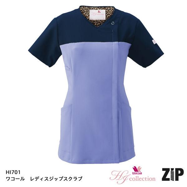 フォーク 医療白衣 ワコールHIコレクション レディスジップスクラブ (サイドジップ) HI701-12 ストエカス×ダークネイビー  L (直送品)