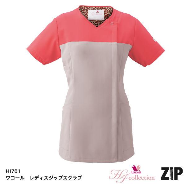 フォーク 医療白衣 ワコールHIコレクション レディスジップスクラブ (サイドジップ) HI701-13 オークル×リリスピンク  3L (直送品)