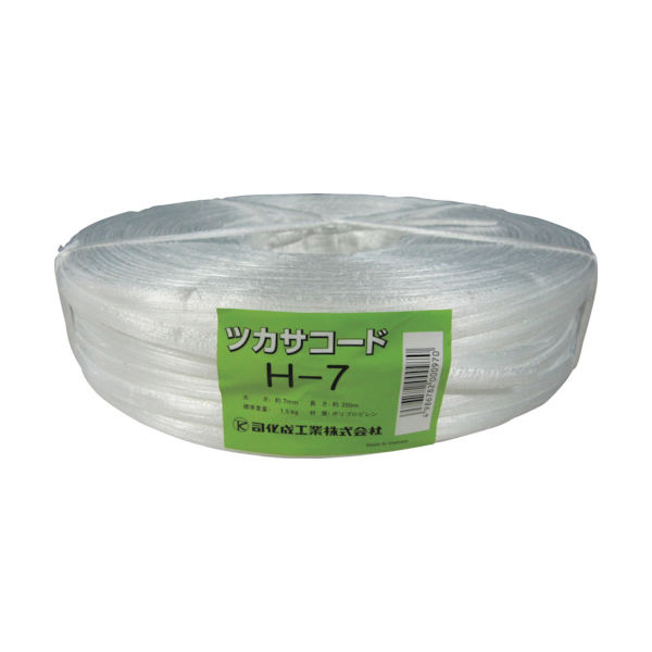 司化成工業 ツカサ PP周面融着縄(ツカサコード)H-7 H-7 1巻(350m) 398-2017(直送品)