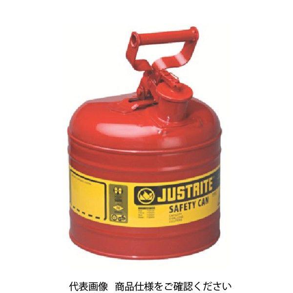JUSTRITE(ジャストライト) ジャストライト セーフティ缶 タイプ1 2ガロン J7120100 1個 472-1772(直送品)