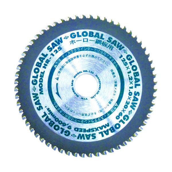 モトユキ モトユキグローバルソーホーロー鋼板用 HR-125 1枚 480-4198(直送品)