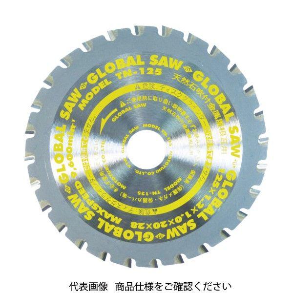 モトユキ モトユキグローバルソー天然石吹付金属屋根瓦用 TN-100 1枚 480-4201(直送品)