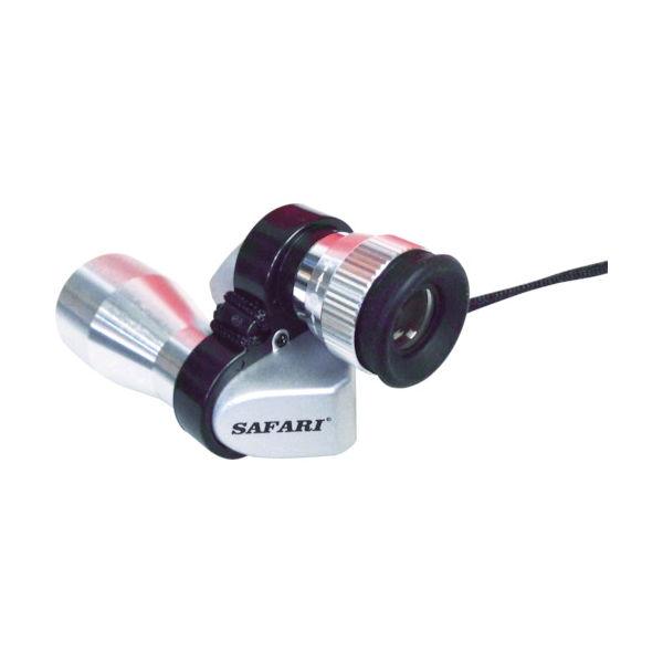 SIGHTRON コンパクト10倍単眼鏡 SAFARI SA526 SAFARI-SA526 483-6731(直送品)