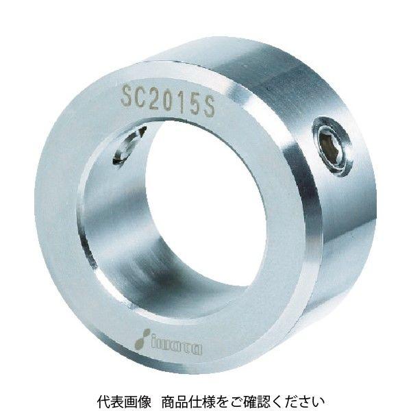 岩田製作所 IWATA スタンダードセットカラー ノーマル SUS 内径12 SC1210S 1個 484-8497(直送品)