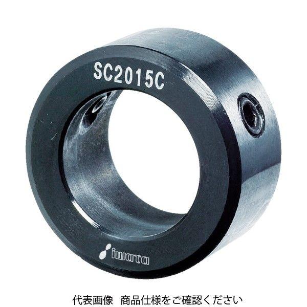 岩田製作所 IWATA スタンダードセットカラー ノーマル 黒染め 内径15 SC1510C 1個 484-8501(直送品)