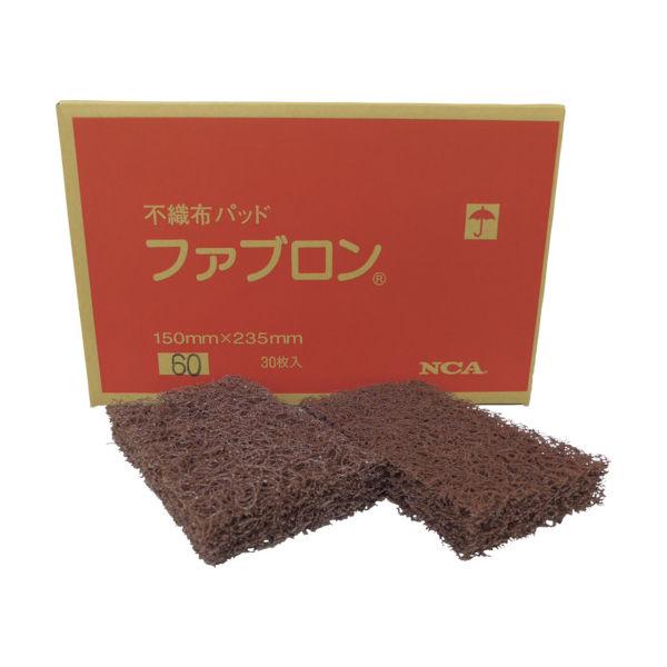 ノリタケコーテッドアブレーシブ(Noritake) NCA ファブロン 150×235 A 60 QTS 150X235 492-4371(直送品)