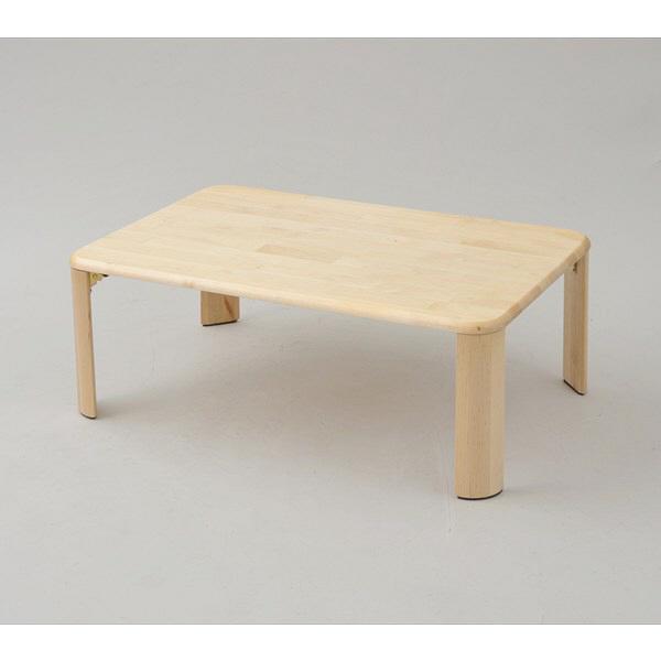 テーブル 折りたたみ ロー
