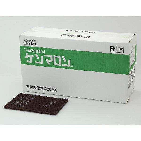 ケンマロン #180-50 1箱(50枚入) 三共理化学 (直送品)