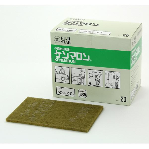 ケンマロン #1000-20 1箱(20枚入) 三共理化学 (直送品)