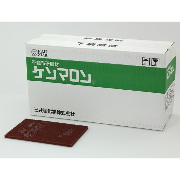 ケンマロン #320-50 1箱(50枚入) 三共理化学 (直送品)