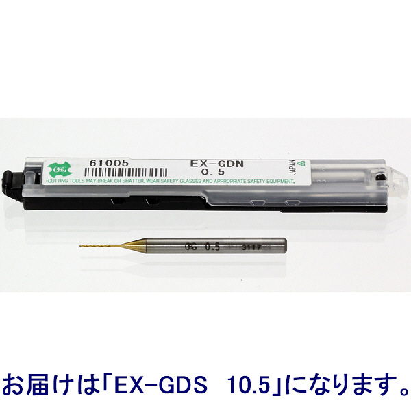 EXゴールドドリル一般加工用スタッブ形 EX-GDS 10.5 1セット(2本入) オーエスジー (直送品)