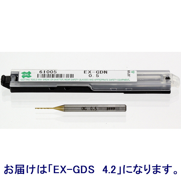 EXゴールドドリル一般加工用スタッブ形 EX-GDS 4.2 1セット(5本入) オーエスジー (直送品)