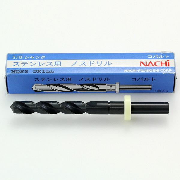 不二越 ステンレス用コバルトノスドリル 10形(3/17) SNOS-15.5-8 1セット(2本入) (直送品)
