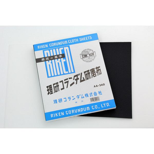研磨布 #36 1セット(100枚) 理研コランダム (直送品)