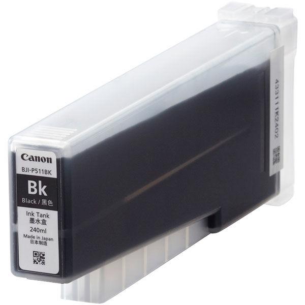 キヤノン カードプリンタ用インク BJI-P511BK ブラック (直送品)