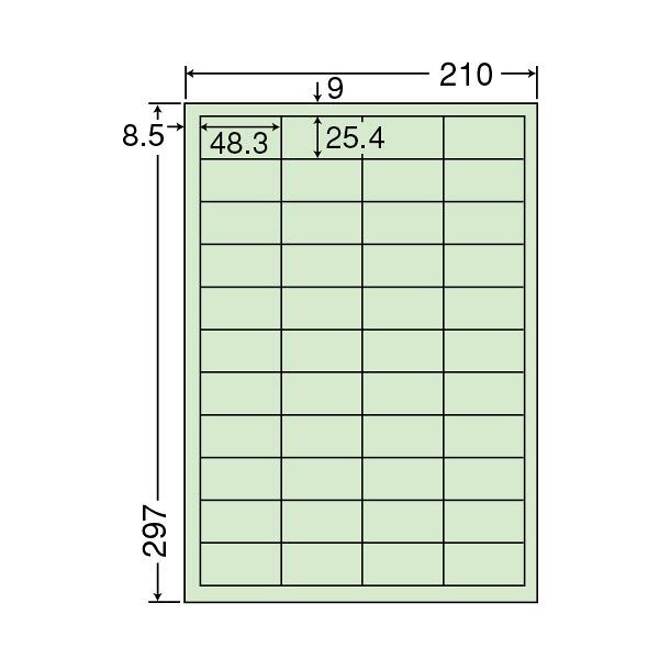 東洋印刷 マルチタイプカラーラベル再剥離タイプ CL60FHG (直送品)