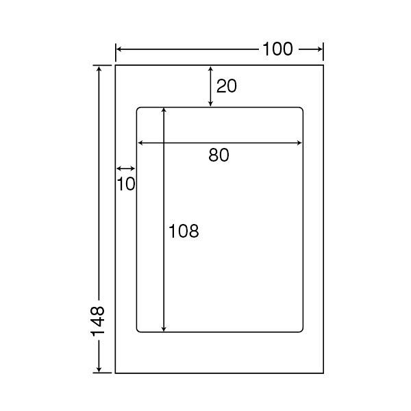 東洋印刷 医療機関向けマルチタイプラベルはがきサイズ CLH6 (直送品)