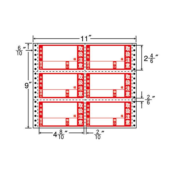 東洋印刷 タックフォームラベル荷札タイプ M11BPT (直送品)