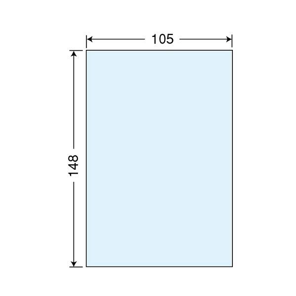 東洋印刷 保護フィルム透明タイプ PFH7 (直送品)