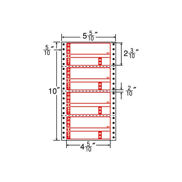 東洋印刷 タックフォームラベル荷札用再剥離タイプ R5WP (直送品)
