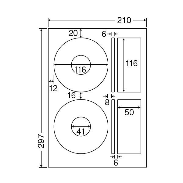 東洋印刷 CD-R/DVD-R用インクジェットプリンタラベル SCJ29 (直送品)