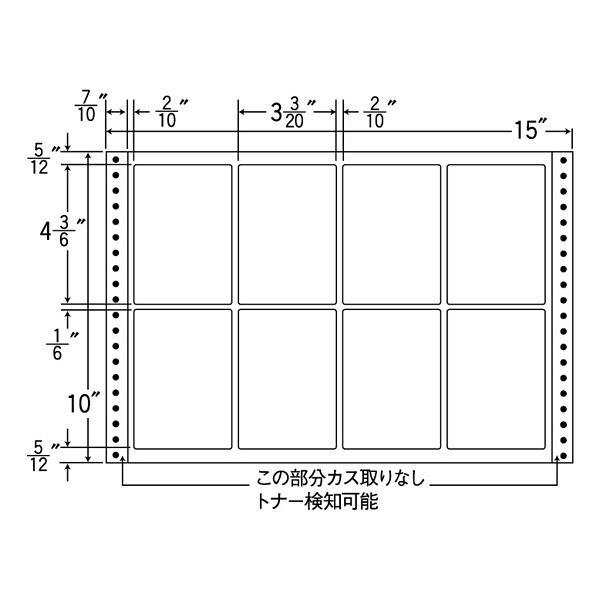 東洋印刷 タックフォームラベルTLAタイプ TLA15G (直送品)