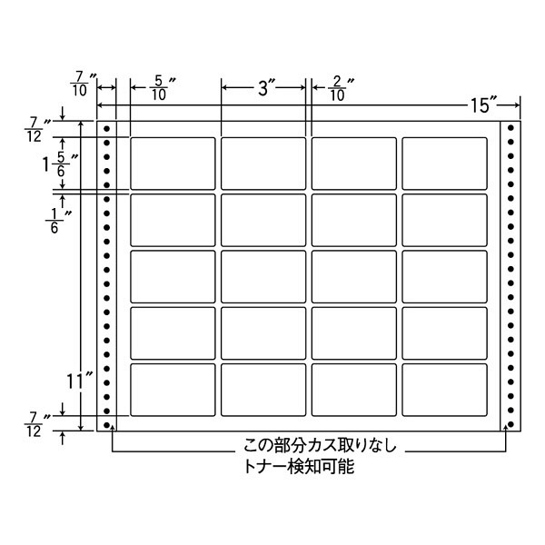 東洋印刷 タックフォームラベルTLAタイプ TLA15P (直送品)