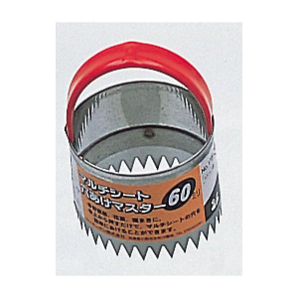 キンボシ マルチシート穴あけマスター 60mm #1720 (直送品)