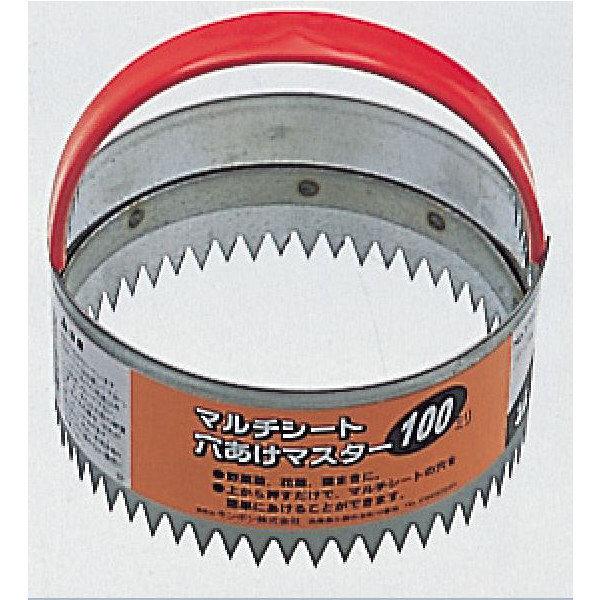 キンボシ マルチシート穴あけマスター 100mm #1722 (直送品)