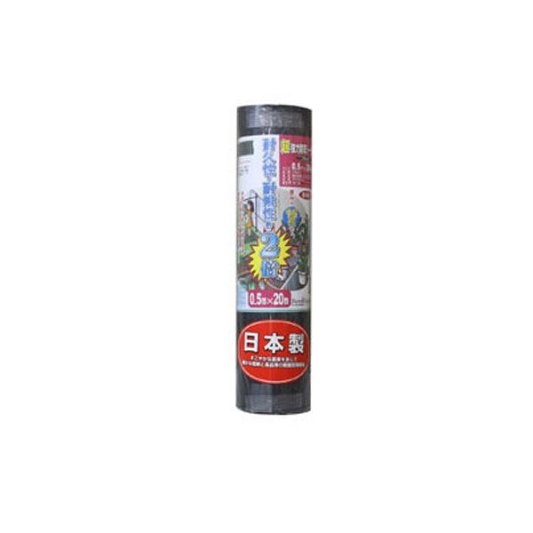 キンボシ 超強力防草シート 黒 0.5m x 20 #7631 (直送品)