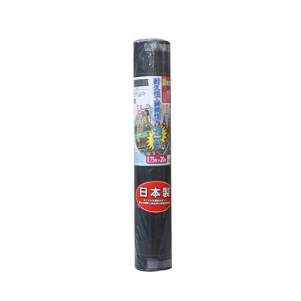 キンボシ 超強力防草シート 黒 0.75m x 2 #7632 (直送品)