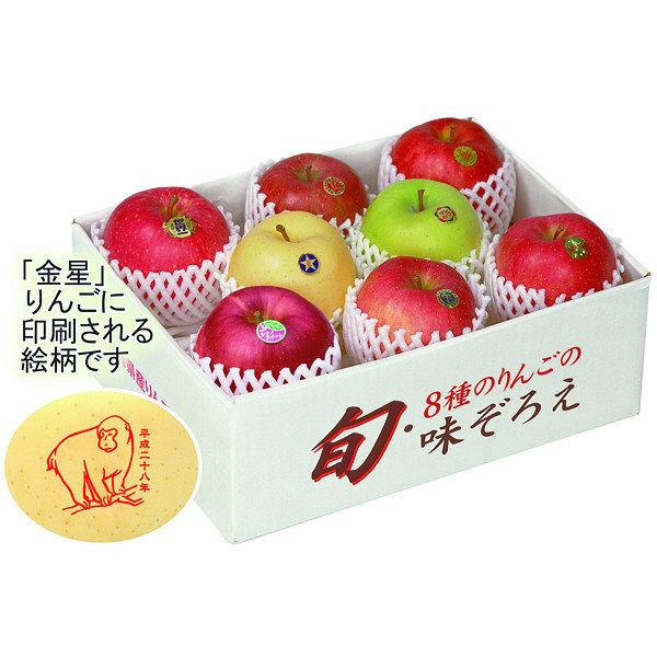 青森県産8種のりんごの味ぞろえ 干支入り