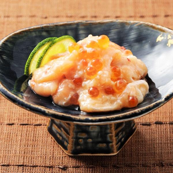 北海の華 サーモン塩辛2本セット