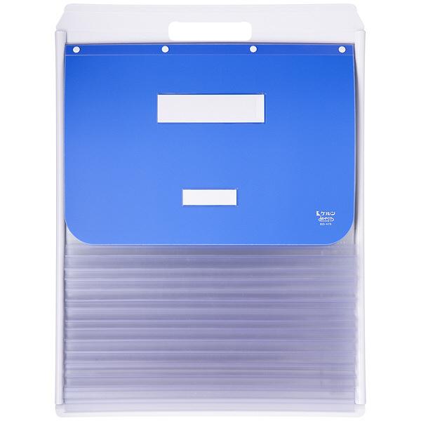 ケルン B4 ペアポケット 13枚 ブルー カーデックス KD404-B (直送品)