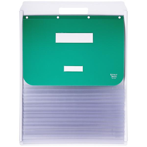 ケルン B4 ペアポケット 13枚 グリーン カーデックス KD404-G (直送品)