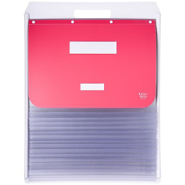 ケルン B4 ペアポケット 13枚 ピンク カーデックス KD404-P (直送品)