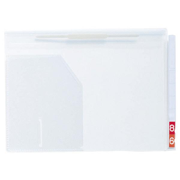 ケルン TDカルテバインダー A4ヨコ 2穴 ファスナー付 KS-006Y 1箱(10冊入) (直送品)