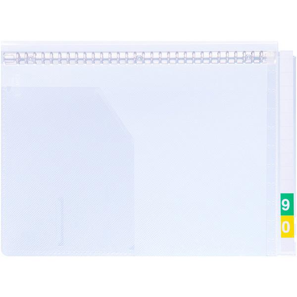 ケルン TDカルテバインダー A4ヨコ 背幅10mm 綴穴30穴 KS-010Y 1箱(10冊入) (直送品)