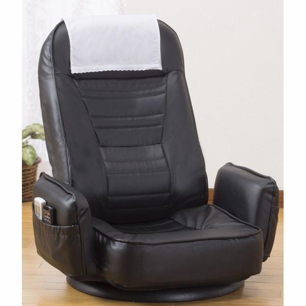 肘付きリクライニング回転座椅子