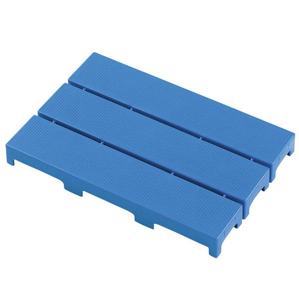 テラモト エコブロックスノコ 297×1800mm ブルー(本体+ジョイント材セット) (直送品)