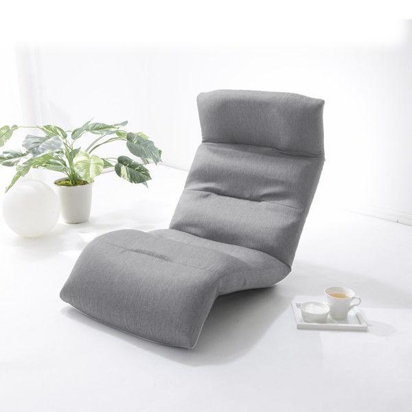 セルタン 座椅子 和楽の雲 下タイプ 幅540×奥行930~1380×高さ120~700mm タスクグレー (直送品)